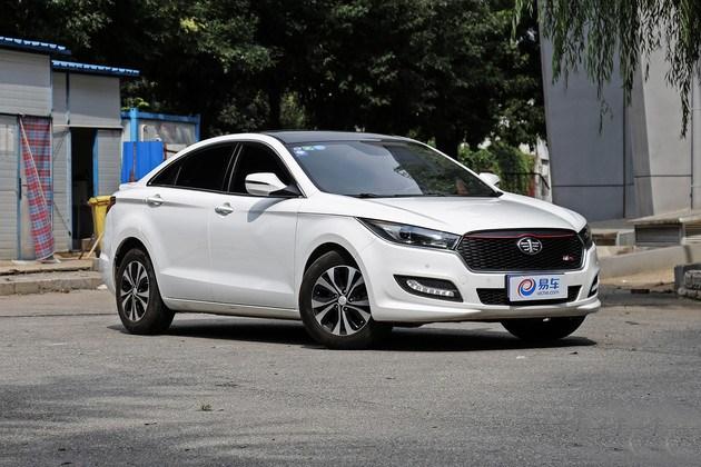 奔腾20周年纪念版车型上市 售价7.28-13.48万元