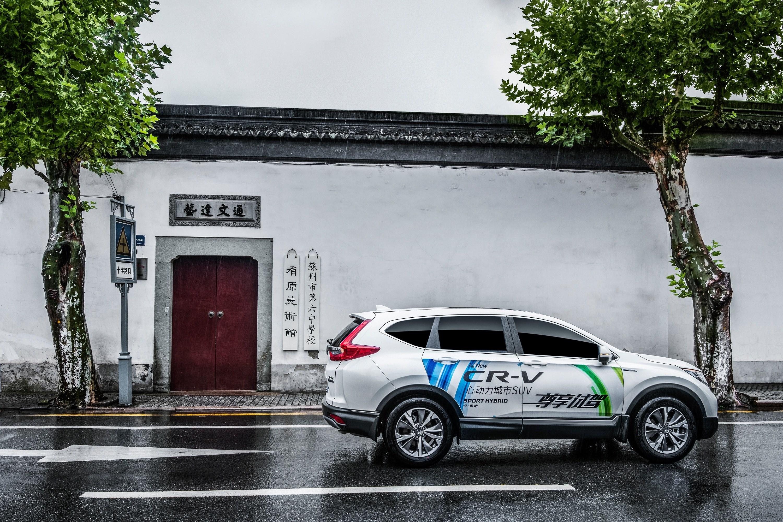 影像故事:全新一代CR-V 锐·混动巡游苏州