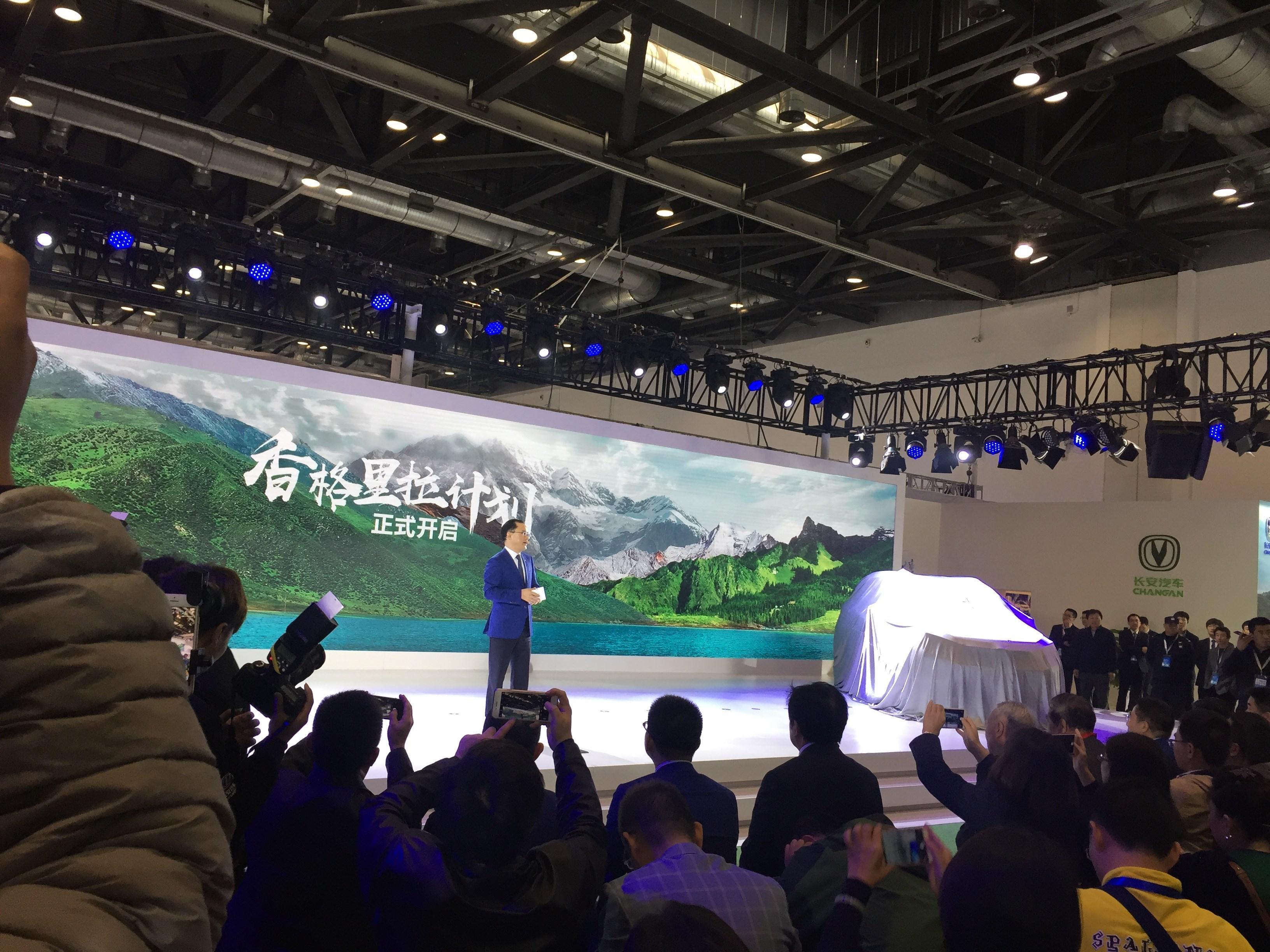 长安汽车发布新能源计划 2025年将停售燃油车