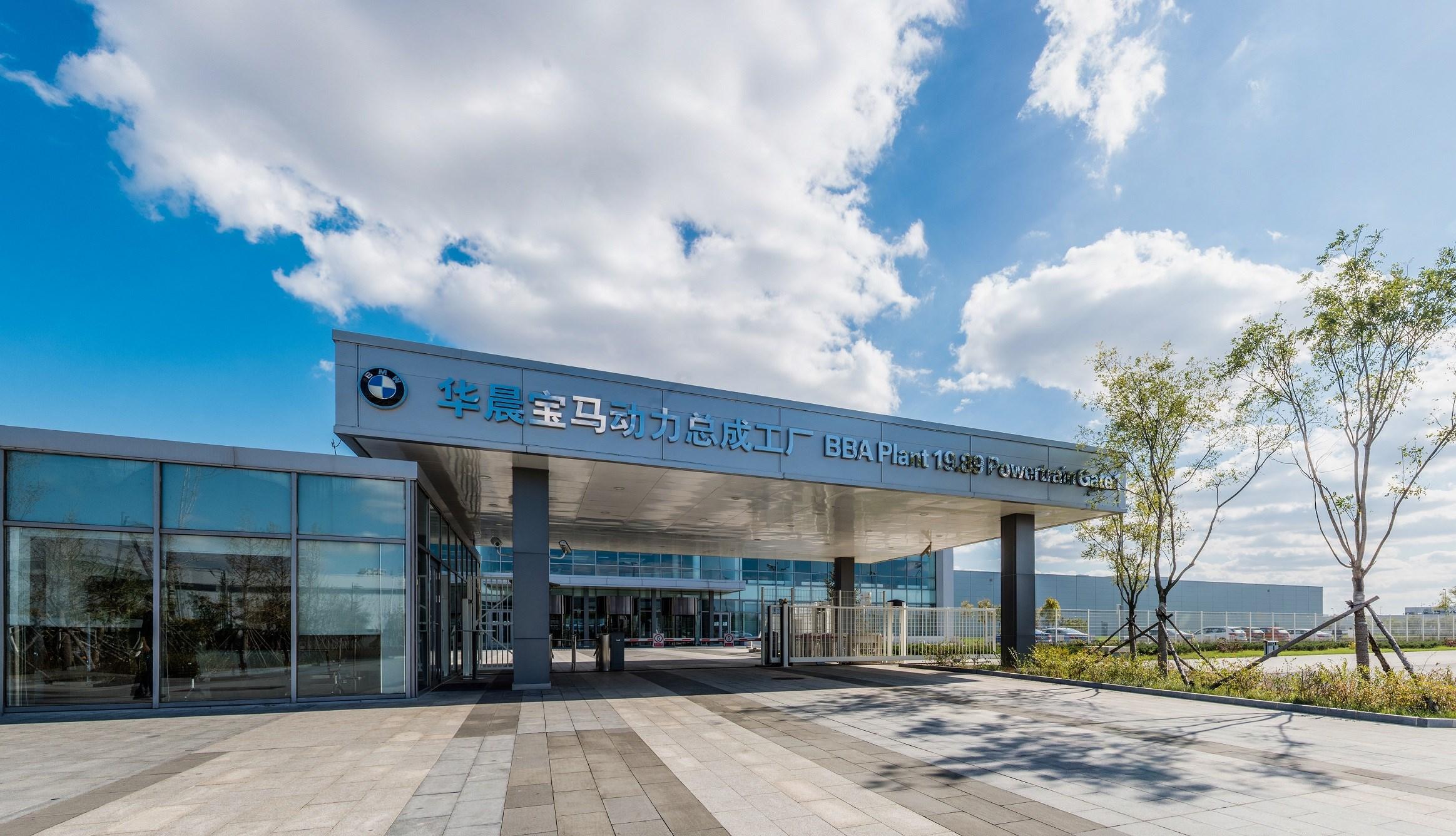 【第一现场】新能源竞争升级 华晨宝马电动车生产将自给自足