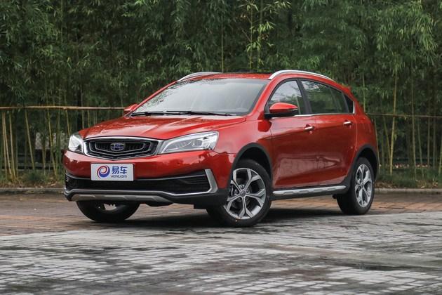 吉利S1或11月17日正式上市 1.4T动力/跨界SUV设计