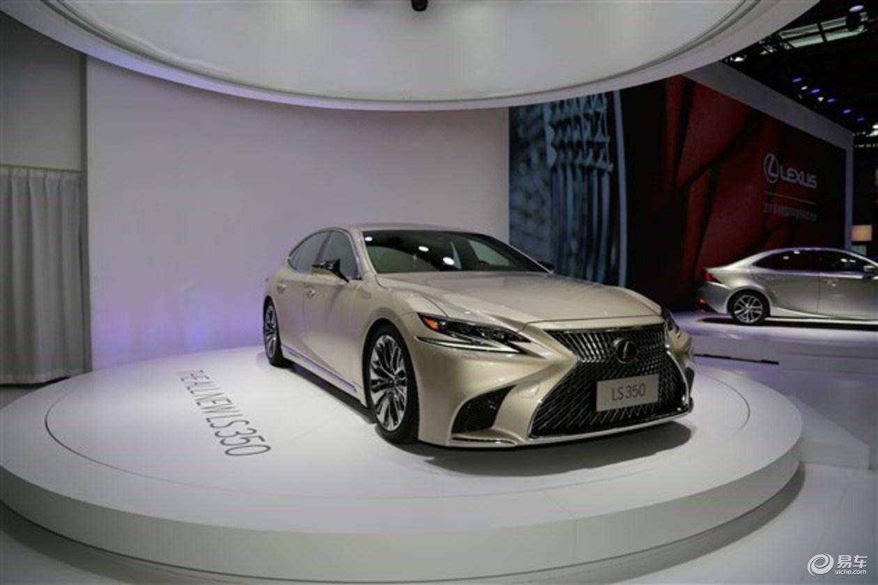 雷克萨斯全新LS预售价公布 推6款车型/预售90-130万元