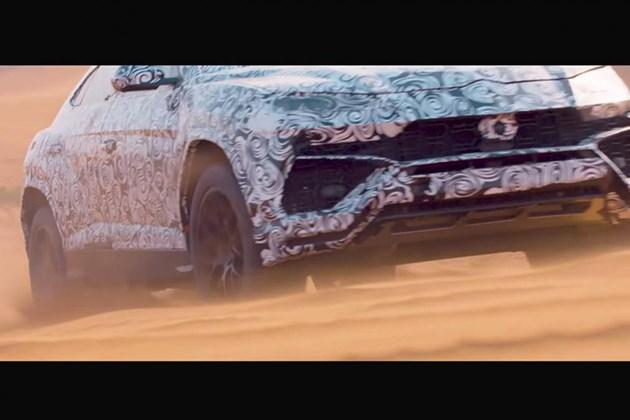 兰博基尼Urus测试车官方视频曝光 12月4日正式发布