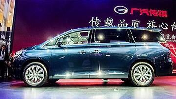 广州车展 传祺GM8大型MPV