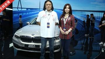 嘉伟试车全新BMW 5系混动版