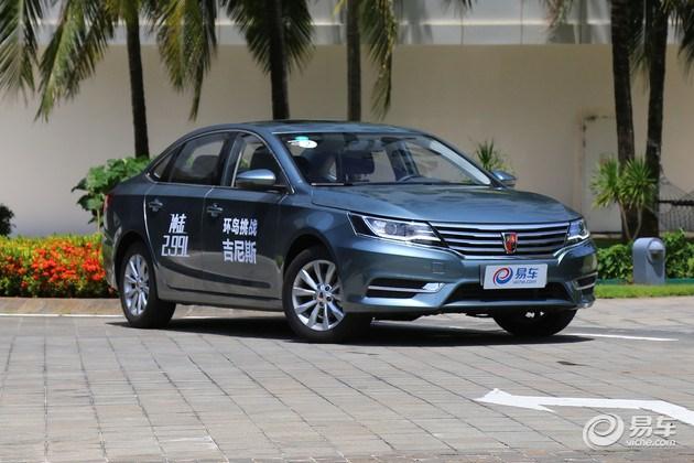 2018款荣威i6正式上市 售8.98-14.38万/推9款车型