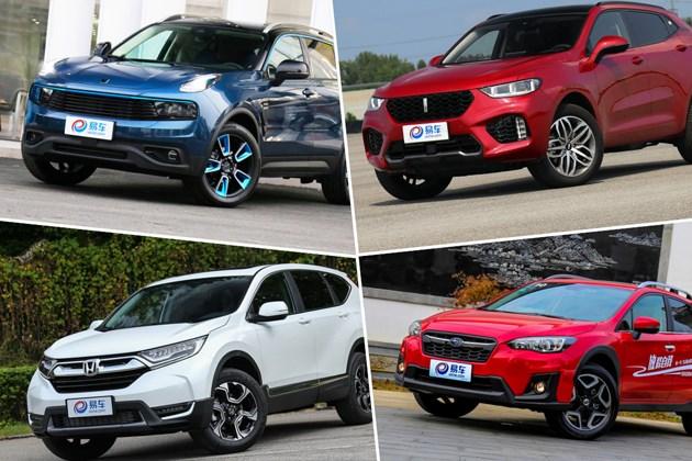 四款紧凑型SUV推荐 新晋自主豪华PK老牌合资