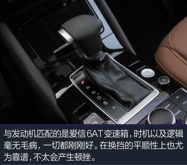 【图文】15万元想买车的看这里 11月上市热门车型举荐