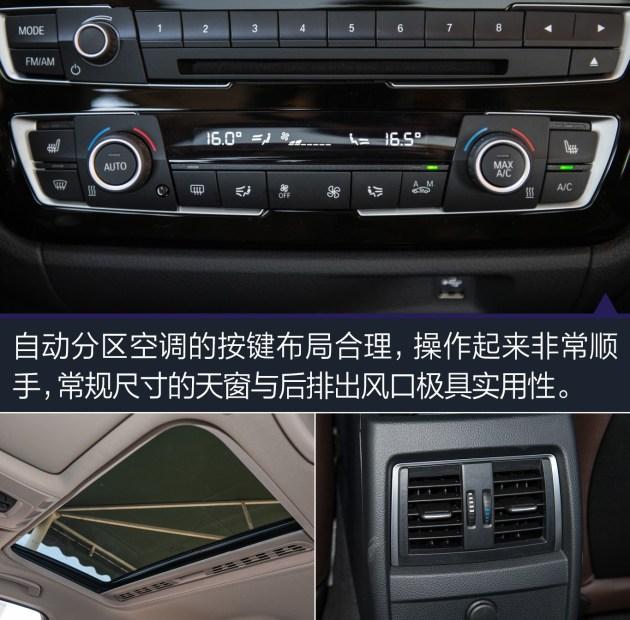 """30万元选购豪华中级轿车 """"L""""阵营如何选"""