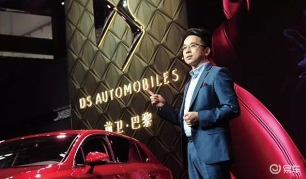 长安PSA再现人事变动 销售公司总经理周江调回长安总部