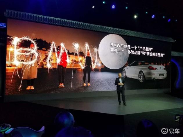 高乐解读2018年宝马在华的品牌新攻势