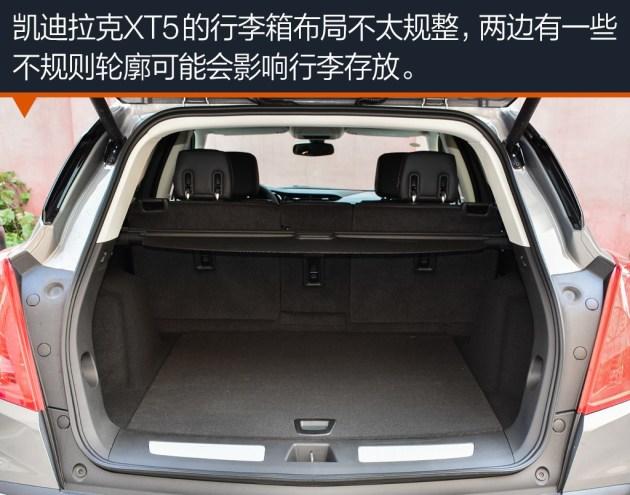 怀揣50万的最佳选择 豪华品牌中型SUV可以买哪些