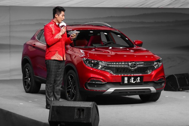 陆风逍遥上市 售价7.99-13.19万元/紧凑型轿跑SUV
