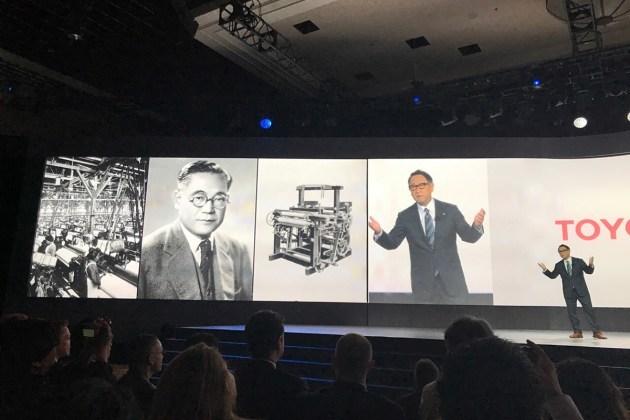 2018 CES展:丰田e-Palette概念车亮相