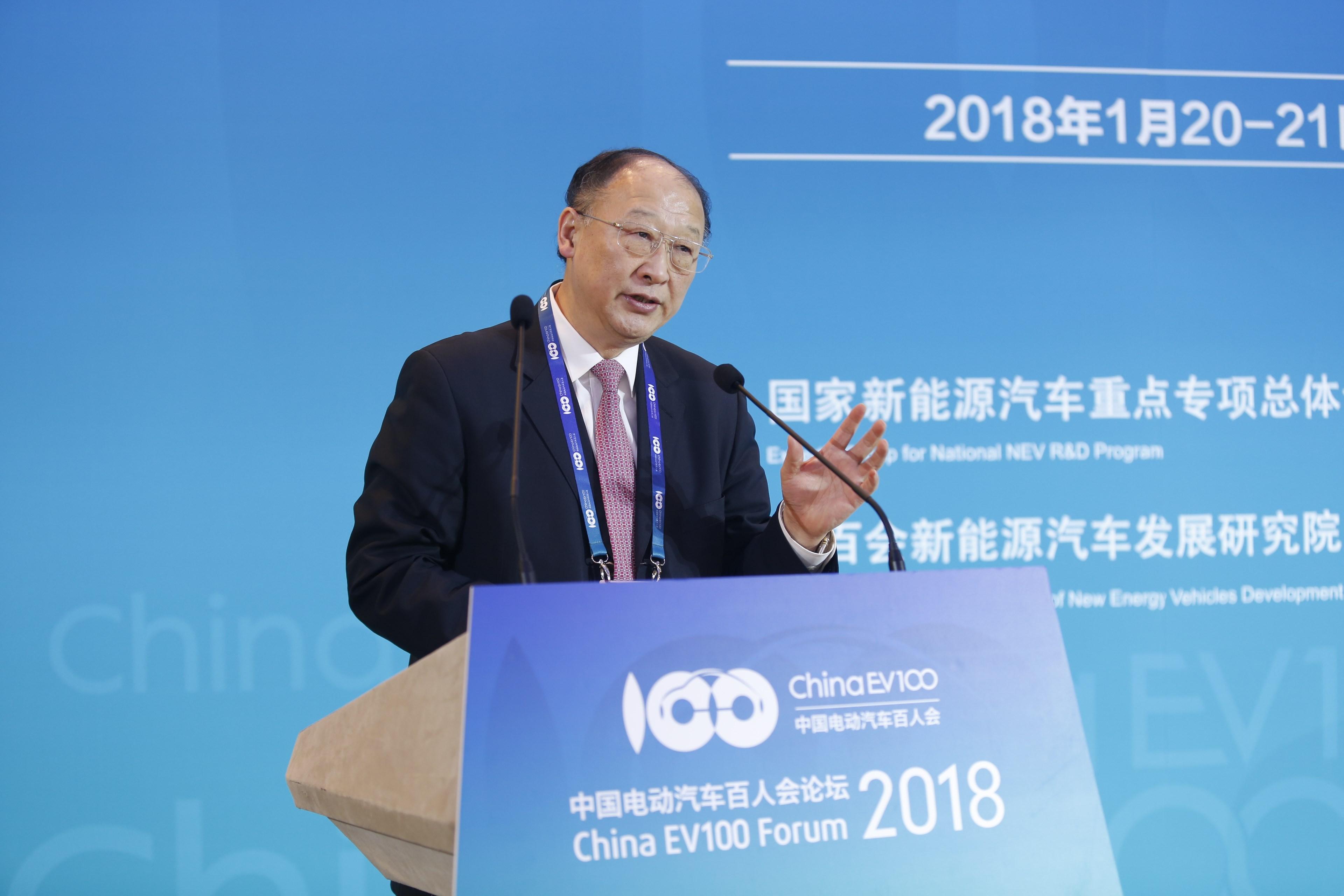 李骏院士:中国智能网联汽车水平并不领先 要找到新经济增长点