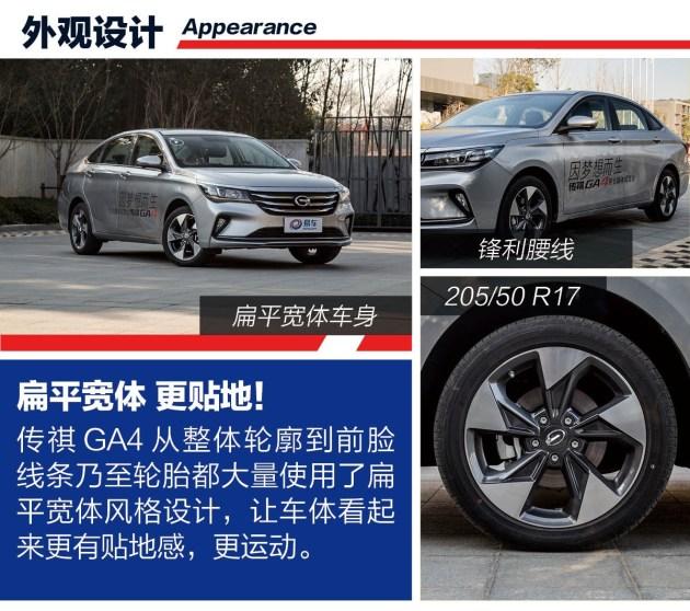 买车要尝鲜 近三个月有这些不到10万元的自主轿车上市