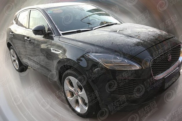 捷豹E-PACE将于4月北京车展发布 第二季度上市