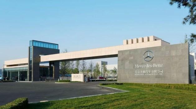 戴姆勒全球扩建产能 汽车发明者欲重新定义汽车生产