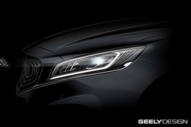 吉利全新混动旗舰K车型细节设计图 溜背式设计/或为博瑞GT