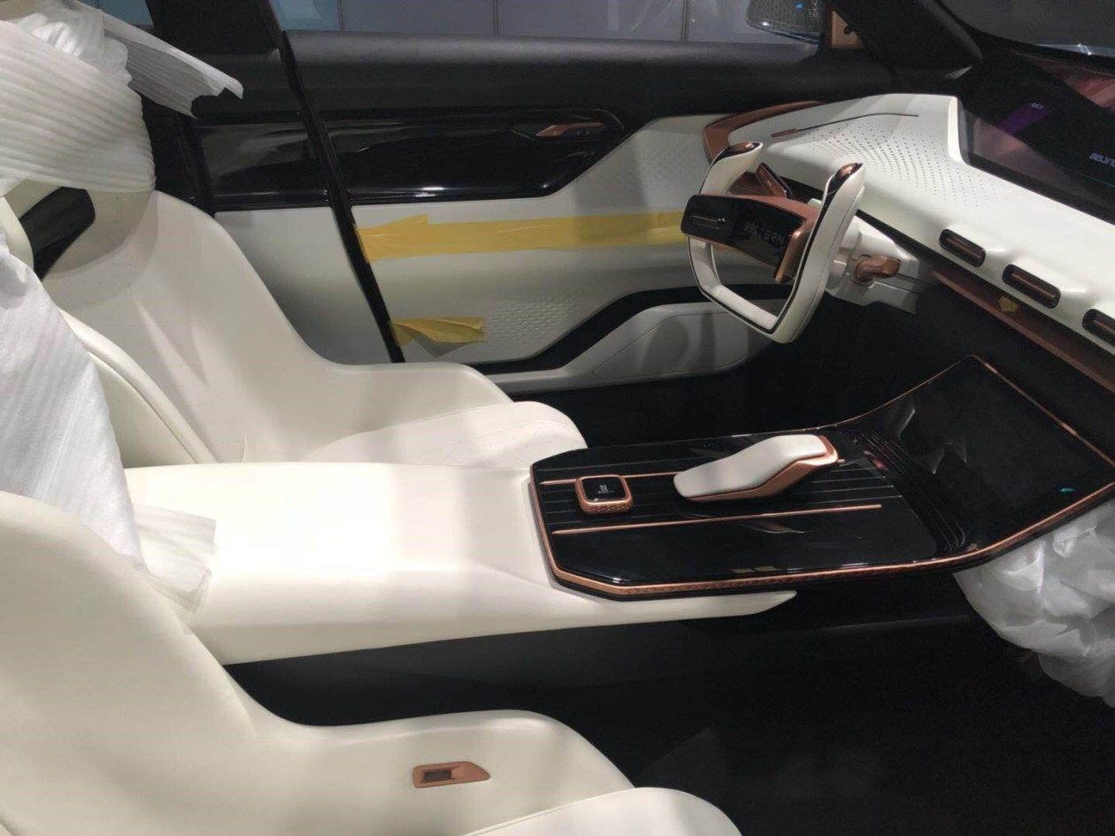 奔腾T77概念车亮相 2018北京车展