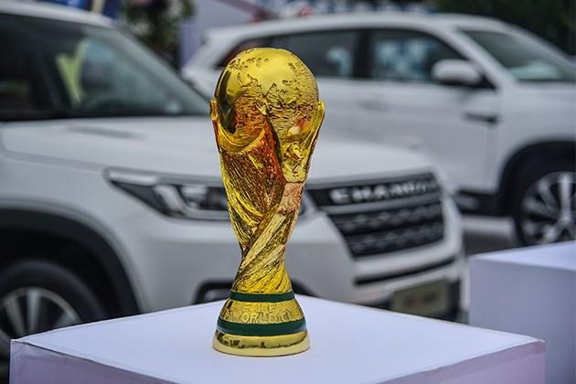 长安自在·星空之旅总决赛 与你一起征战俄罗斯世界杯