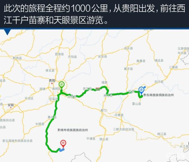 地图 630_540