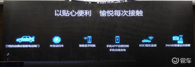 风行T5详细配置曝光 搭载宝马王子发动机 9月上市