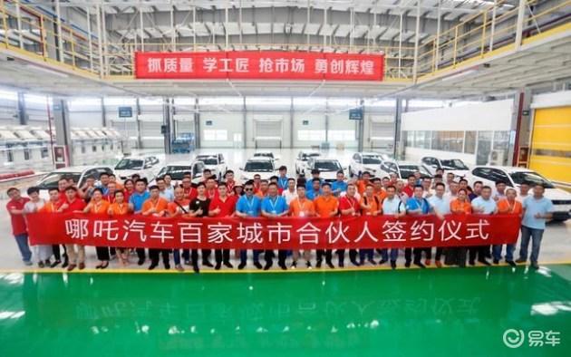 北汽新能源江峰、东雪邓凌加盟合众新能源 | 汽车产经