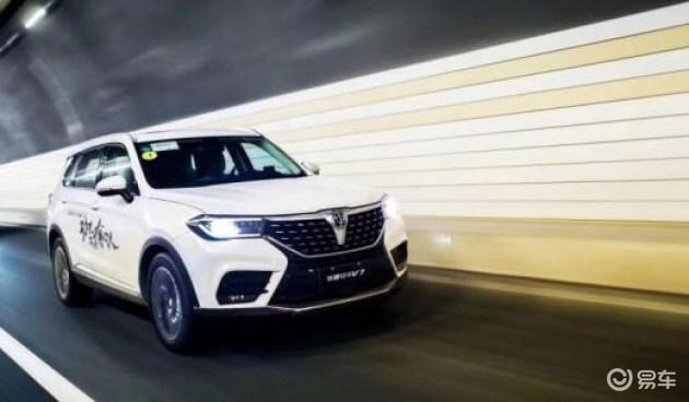 华晨中华v7以黑马之势登陆西南,起售价10.87万掀起购车狂潮