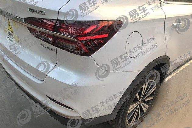 荣威w3谍照_荣威新款erx5谍照曝光 换装电子挡把/或2019年一季度上市