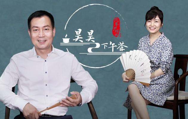 【昊昊下午茶】李宏鹏,让福特更懂中国 | 汽车产经