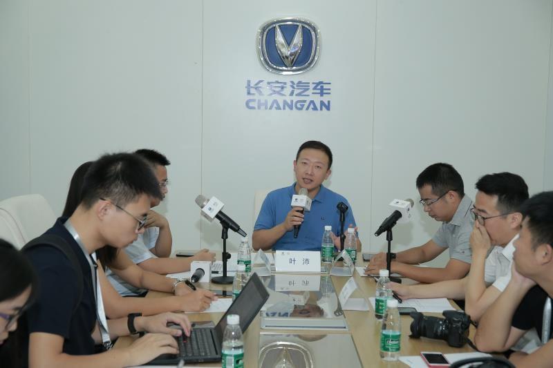 叶沛:全新CS35 PLUS是五分六合与腾讯合作的初步成果|汽车产经