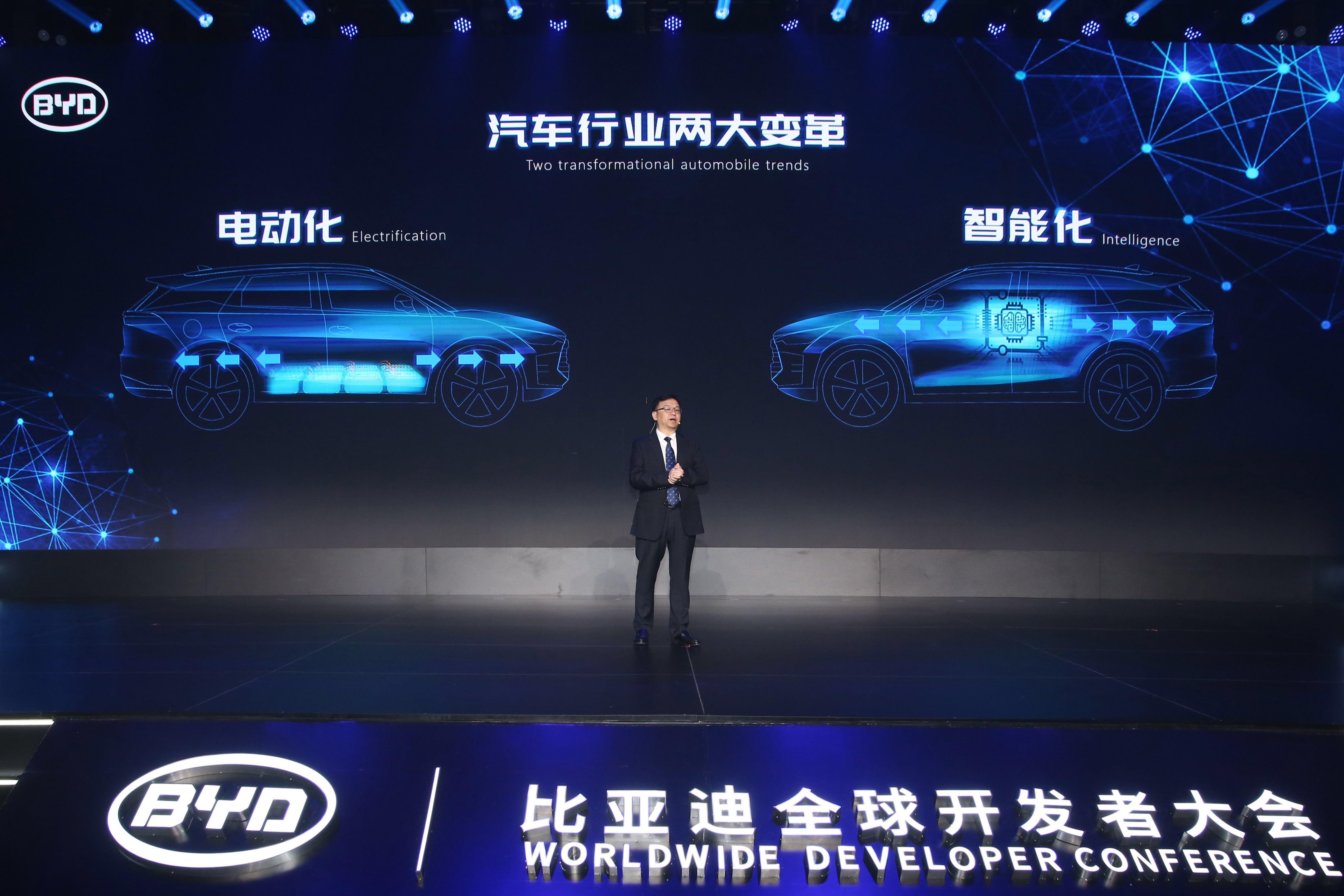 王传福:比亚迪将开放汽车所有传感器和控制权  汽车产经