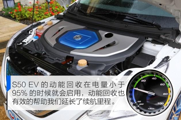 易车抢先试驾 我们此次来到了风景如画的大理,吸引我们的不是苍山洱海,也不是丽江古城,而是此次的试驾车新款东风风行S50 EV。 要知道,现在实测续航400公里以上的纯电新能源汽车少之又少,而这次厂家安排的试驾活动则是让媒体亲历S50 EV的真正续航能力,那么是骡子是马,这次咱牵出来遛遛。