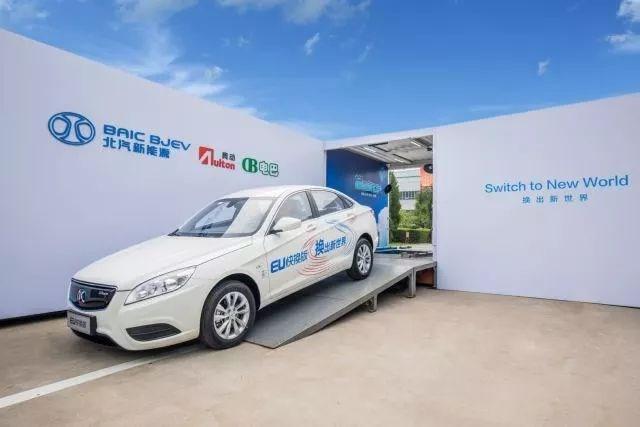 北汽新能源对私换电模式上线三个月后 首批车主有话说