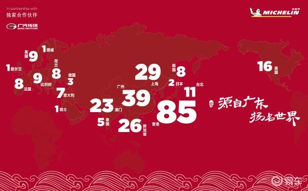 金沙3777官方网站 5