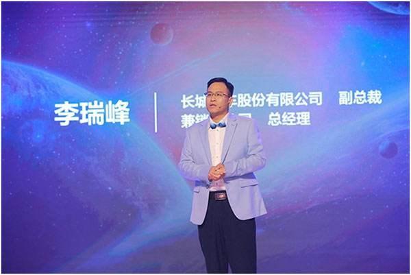 李瑞峰:四大品牌齐发展 助力长城汽车百万销量