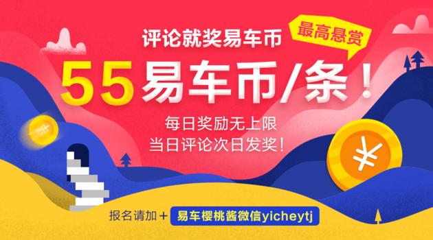 新蒲京棋牌官网 5