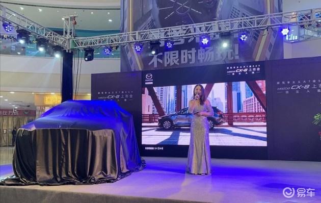 长安马自达cx-8新车外观采用马自达品牌标志性的第二代魂动设计,并全图片