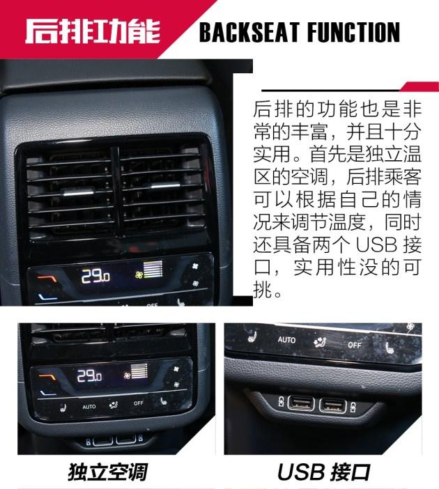 【速腾2019款280tsi 双离合 顶配版汽车图片-汽车图片
