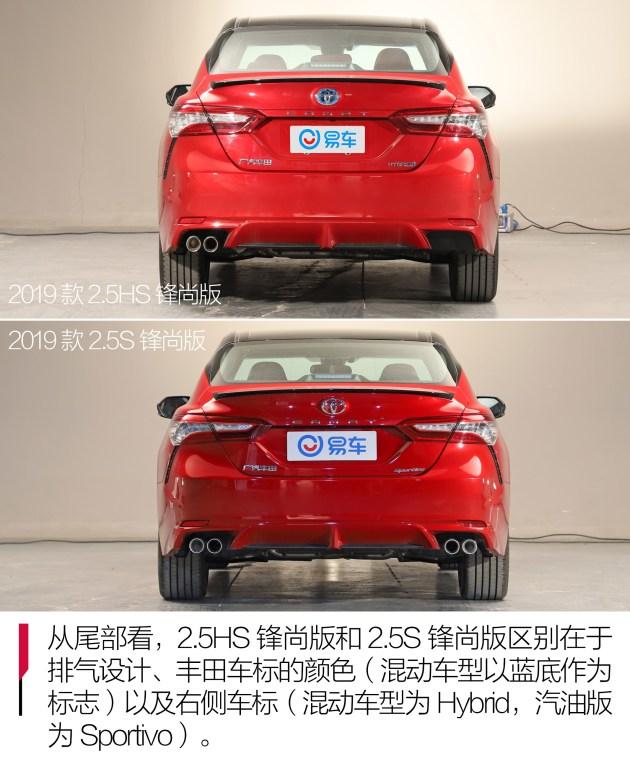 这款耀动红是2019款凯美瑞的新增颜色,为了营造出更强的立体感,红色更透亮的效果,它采用了3层喷涂工艺,整个车漆由红色金属层、红色透明层和透明层组成。另外新车还新增了一款特别的虎睛棕,比现款棕色更个性。总之,凯美瑞在个性化和年轻化方面通过车漆颜色的搭配也可见一斑。  了解更多资讯请下载易车APP