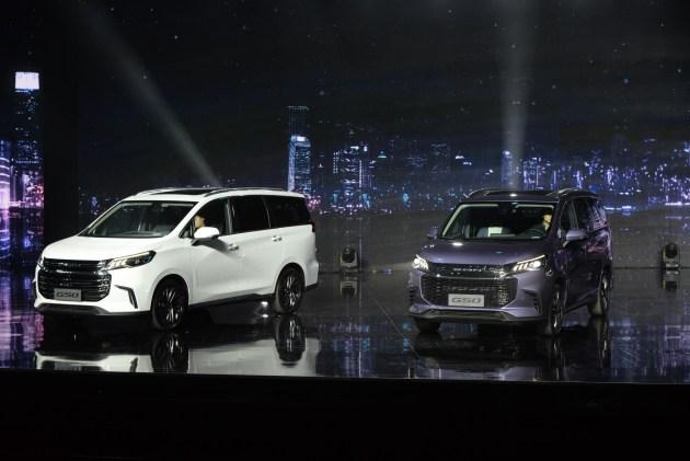 上汽大通G50正式上市 售价8.68-15.68万元