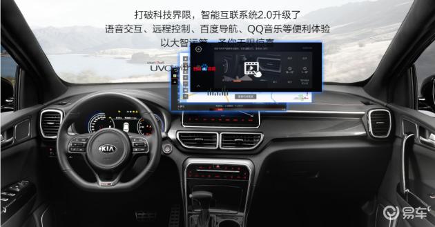 【图文】让智慧科技触手可及,新一代KX5全面开