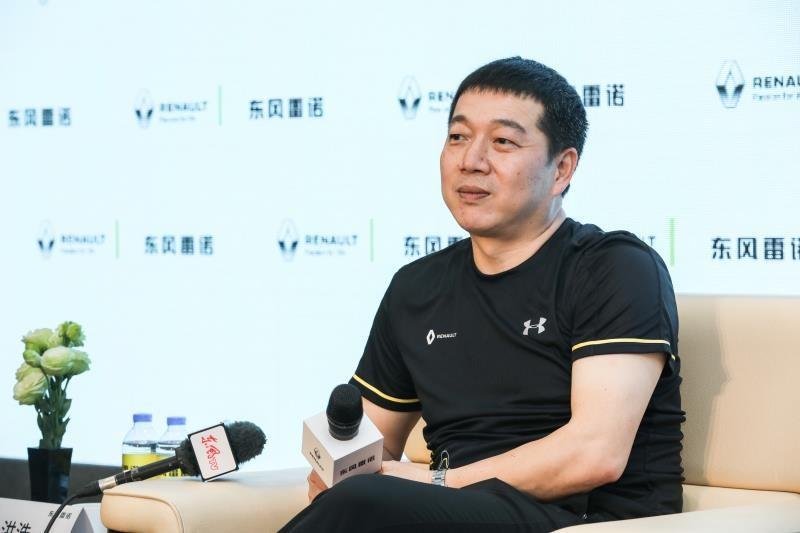 洪浩:向马拉松学习坚持 东风雷诺脚踏实地做好自己|汽车产经