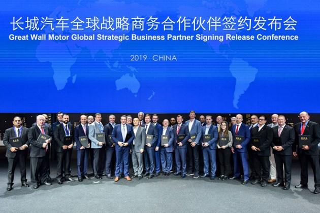 30家全球戰略合作伙伴簽約 長城汽車全球化戰略上演加速度