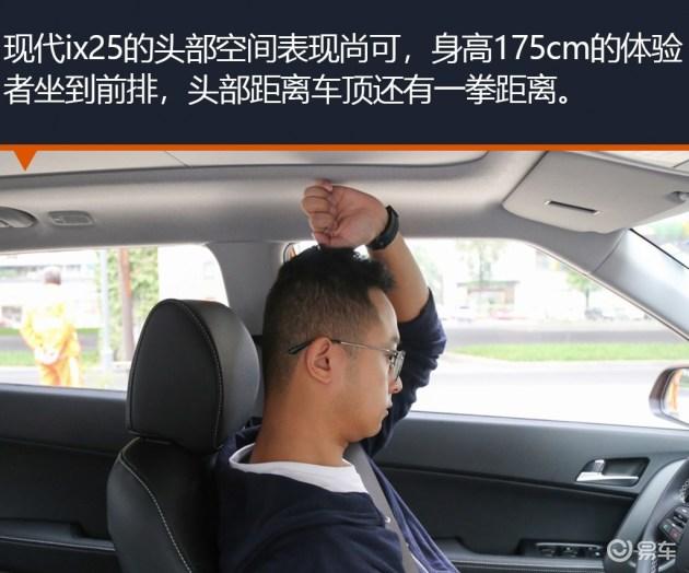 必威官网手机版 26