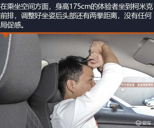 必威官网手机版 24