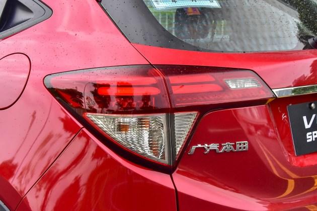 广本新款缤智正式换装1.5T 售12.78-17.68万元