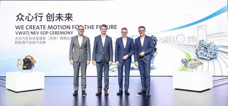 新能源汽车核心零部件本土化生产 大众中国加速电气化战略