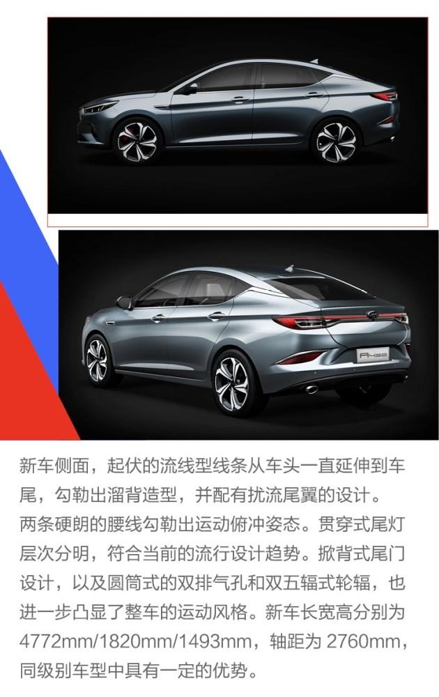 江淮全新三廂轎車官圖曝光 將于成都車展亮相